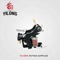 1101605 tattoo machine