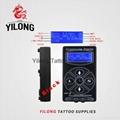 1600179 HP-2 Tattoo Power Supply