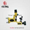 1100632 Stigma Hyper Rotary Tattoo Machine