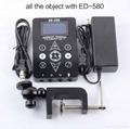 ED-580 電源