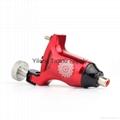 1100693 Fashion  tattoo rotary machines
