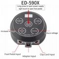 1600195 ED-590X