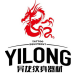 Yilong Tattoo Supply Co., Ltd