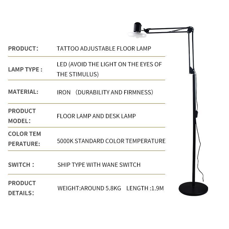 tattoo adjustable floor lamp 1