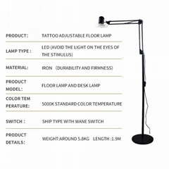 tattoo adjustable floor lamp