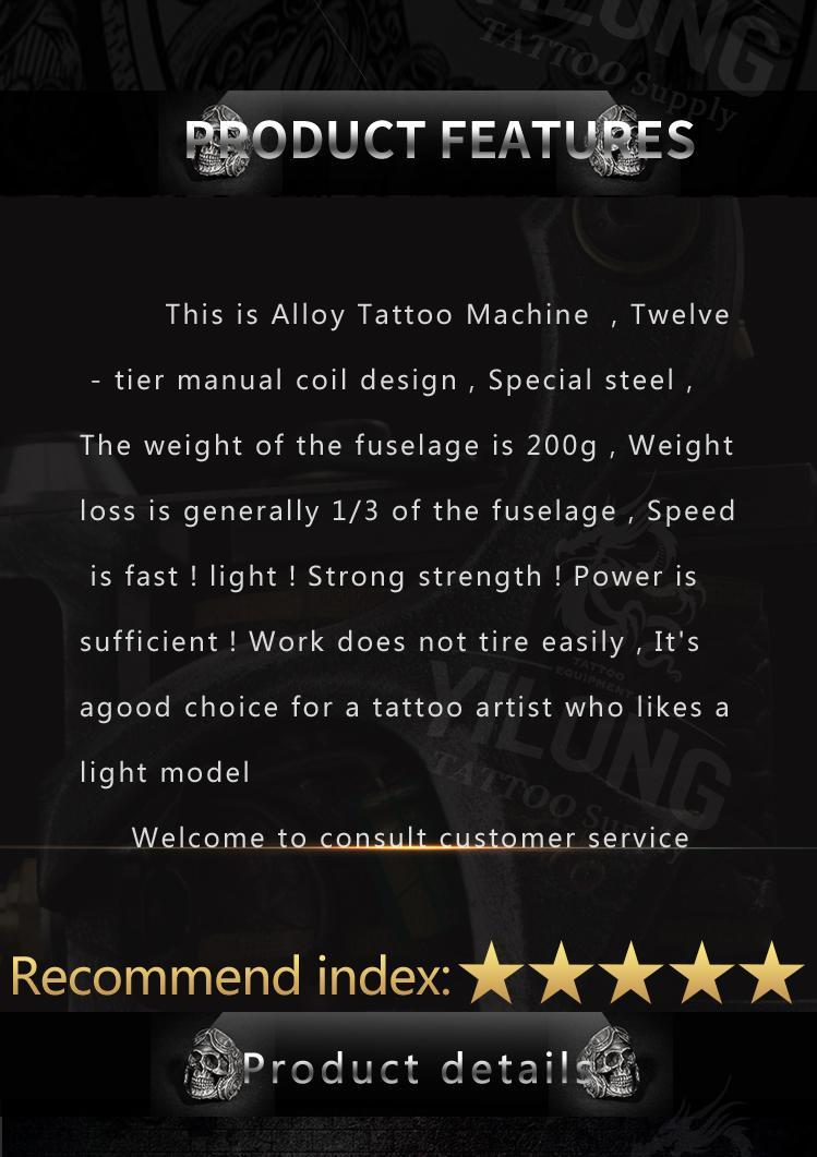 1001907-6 Coil tattoo machine 4