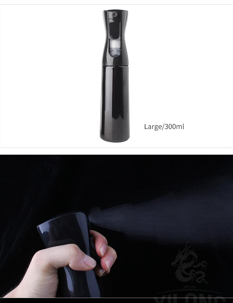 0000003 200ML 300ML Continuous Fine Mist Sprayer Bottle 7