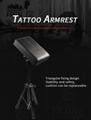 1002137  Essential Tattoo Armrest