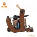 1100854  Pure Copper Coil Tattoo Machine