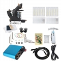 Yilong Tattoo Casting Machine Kit 30004289