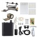Yilong Rotary Tattoo Machine Kit 3000424