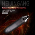 Yilong tattoo machine King Kong Pen 8  1002338