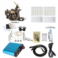 Yilong Embossing Tattoo Machine Kit 30004294