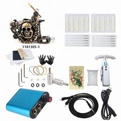 Yilong Embossing Tattoo Machine Kit 30004294