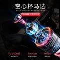 Yilong tattoo rotary machine 1002585