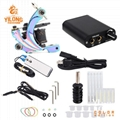 Yilong Alloy set Tattoo Machine Kit New Model 3000466