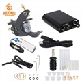 Casting Tattoo Machine Kit