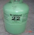 Refrigerant Gas R22 2