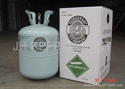 Refrigerant Gas R134A 3