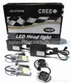 LED Car Cree Head Light Kit H7 50W 1