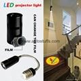LED Logo Projector Light,Custom Logo