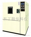 北京氙灯耐气候试验箱