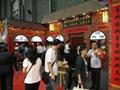 CISMA2011 Sep. 25-28 Booth: W5-B35
