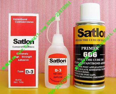 温升胶satlonD-3 satlon606固化剂 4