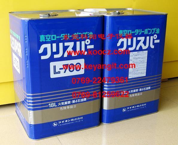 日本LION真空泵油 L-700真空泵油