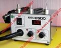KOOCZ 850D热风枪 (