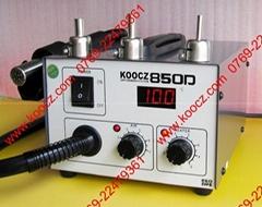 KOOCZ 850D热风枪 (数显恒温)