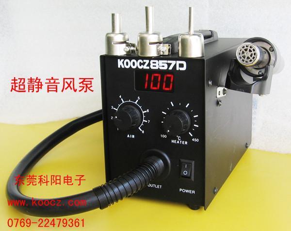 KOOCZ857D数显热风枪 (静音型)