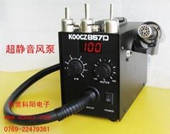 KOOCZ857D數顯熱風槍 (靜音型)