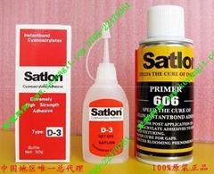 satlon温升胶