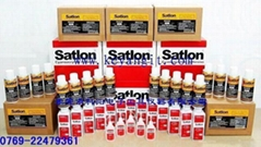 satlon高温胶水