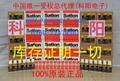 台湾SATLON温升胶D-3