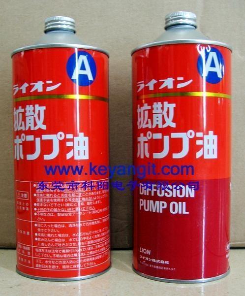 diffusion pump oil (LION-A/S) 1