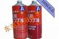 LION A/S diffusion pump oil