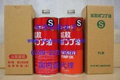 LION diffusion pump oil