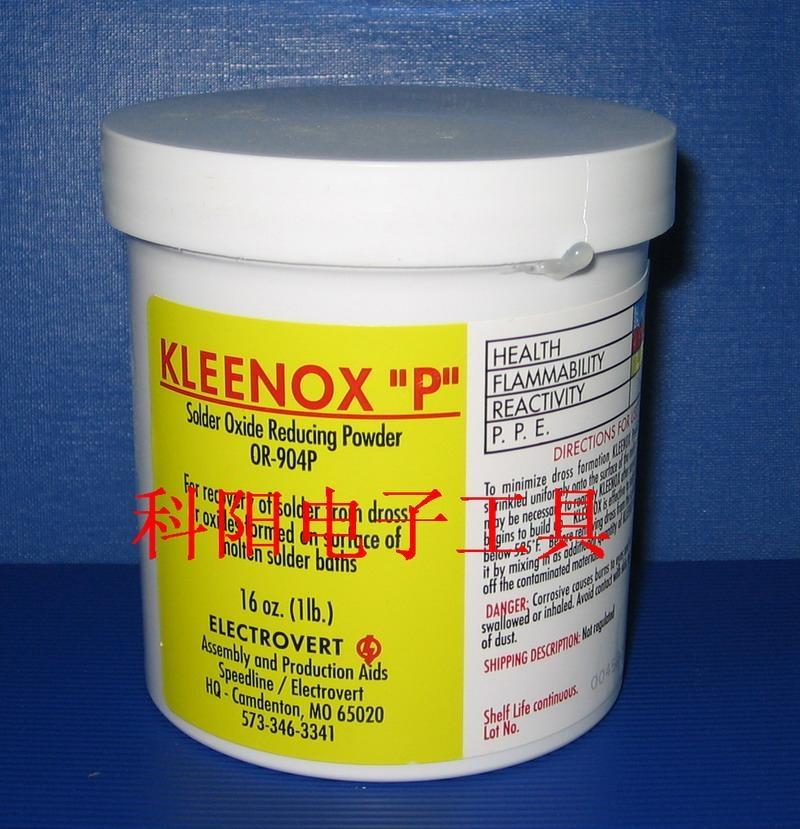 OR-904P 還氧粉 氧化錫還原粉 1