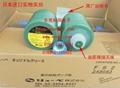 日本原装LUBE润滑油FS2-7