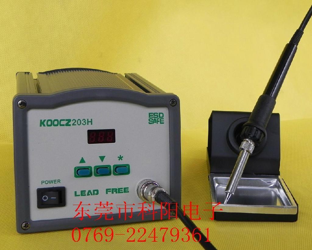 高频烙铁无铅电焊台 1