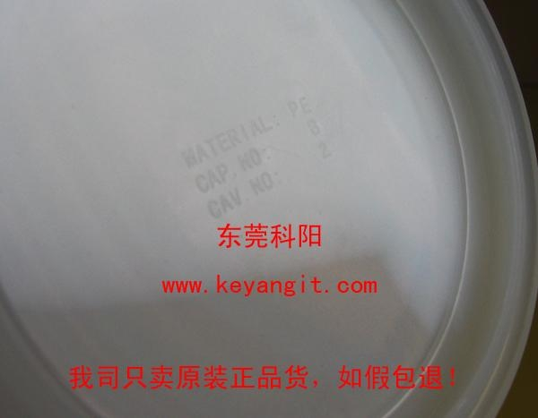 日本原装进口NS1001高温白油 5