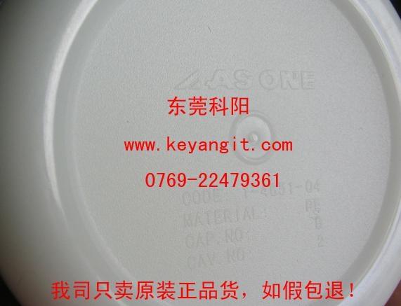 山一化学润滑脂NS1001真假辨别 4