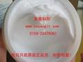 NS1001高温润滑油(YAMAICHI) 3