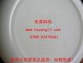 NS1001高温润滑油(YAMAICHI) 4