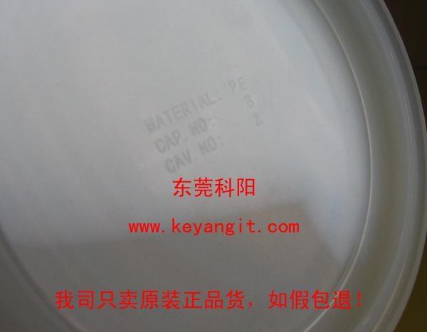 NS1001高温润滑油(YAMAICHI) 5