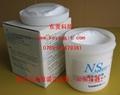 山一化学NS1001润滑油脂(YAMAICHI) 2