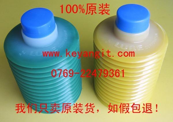 日本LUBE潤滑脂 LUBEMY2-7 2