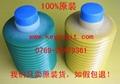 日本LUBE润滑脂 LUBEMY2-7 2